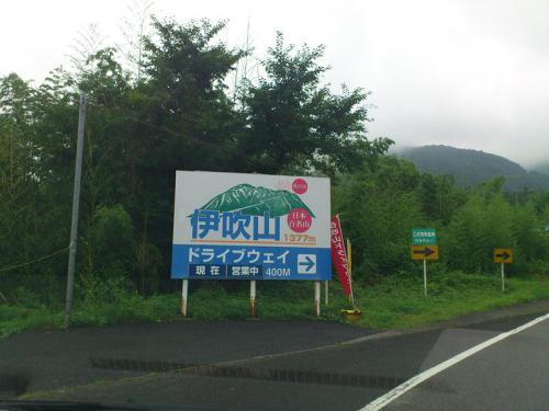 20120720_000.jpg
