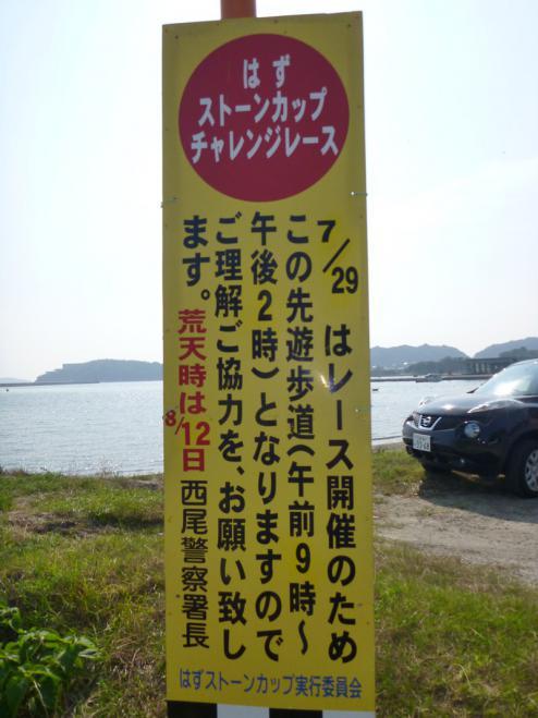 20120728_053.jpg