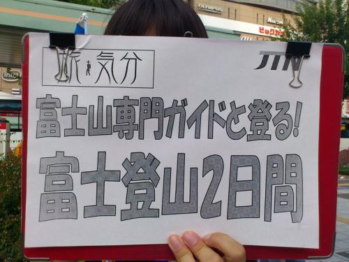 20120811_001.jpg