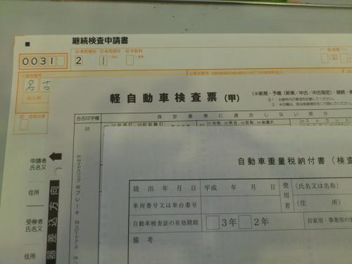 20121120_002.jpg