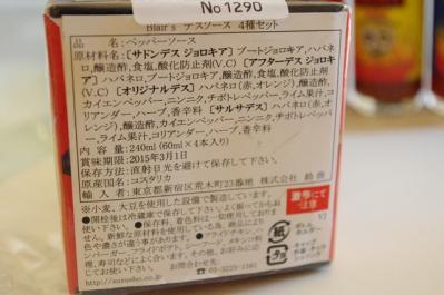 IMGP2404-2.jpg