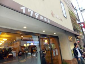 12 11 11 iwata (2)