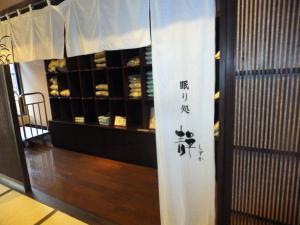 12 11 18makura(2)