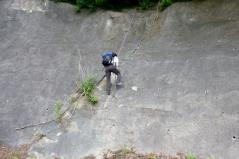 涼み岩入口