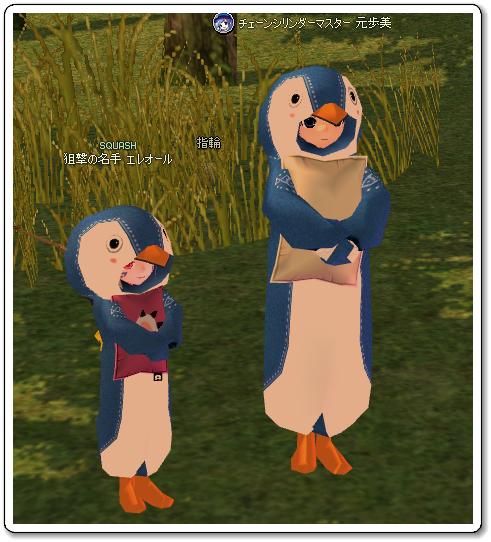 120515子ペンギン