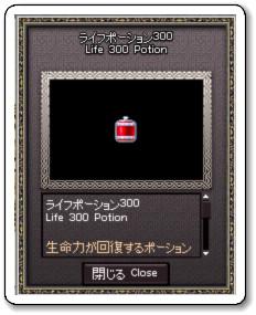 120706七夕イベント_結果02s