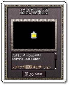 120706七夕イベント_結果01s