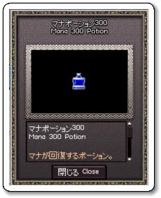 120706七夕イベント_結果07s