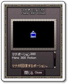 120706七夕イベント_結果08s
