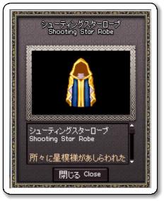 120706七夕イベント_結果04s