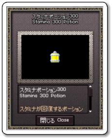 120706七夕イベント_結果14s