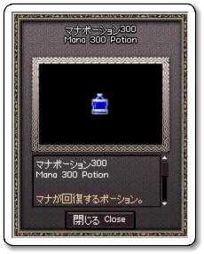 120706七夕イベント_結果11s