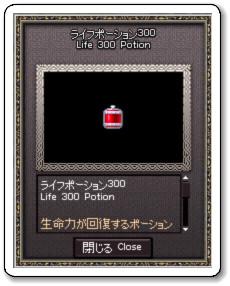 120706七夕イベント_結果09s