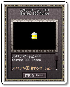 120706七夕イベント_結果10s