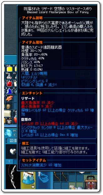 120728リザ空想s