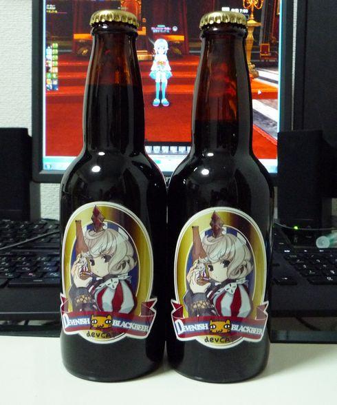 121014デヴニッシュ黒ビール2