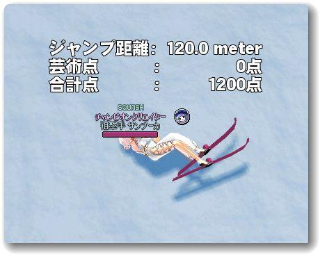 121224スキージャンプ失敗