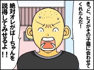 0111_20131111204554f58.jpg