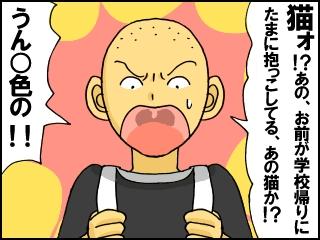 030_20131003211045ab9.jpg