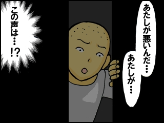 062_201310191533334c5.jpg