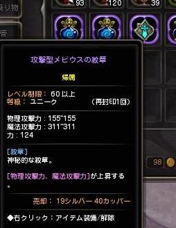 DN 2014-01-16 16-08-49 Thu