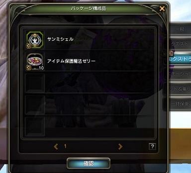 20140118224727c38.jpg