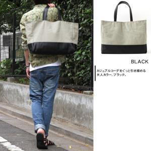麻×レザートートバッグ ブラック