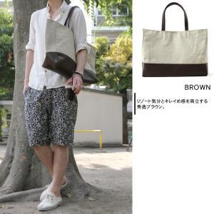 麻×レザートートバッグ ブラウン2