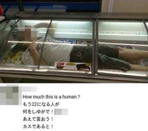 ローソン 冷蔵ケースに入る