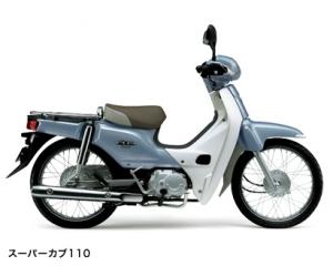 スーパーカブ110