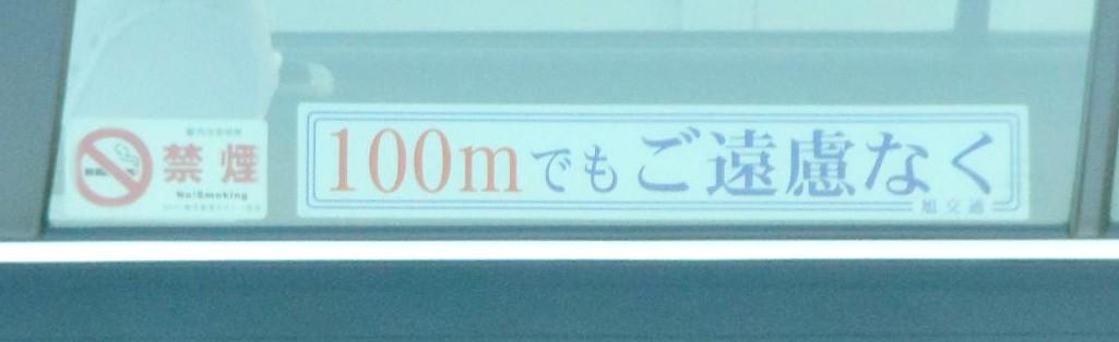 DSCN2240.jpg