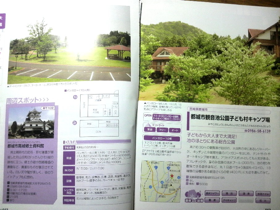 P1011447.jpg