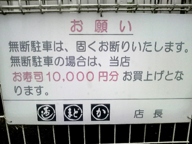 P1012215.jpg