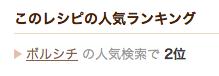 スクリーンショット 2012-11-26 13.16.57