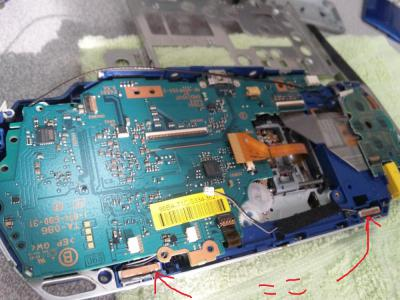 PSP6_convert_20120911023140.jpg