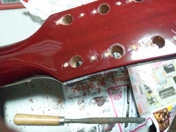 guitar14_convert_20130104161437.jpg