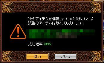 20120426鏡失敗
