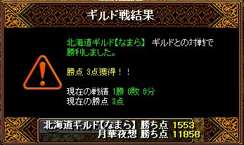 20120518GV01