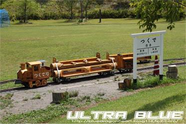 ミニチュア機関車
