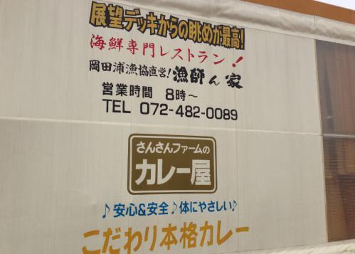 bdcam 2012-12-19 21-40-01-007