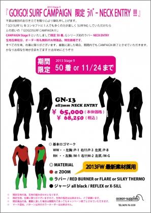 20131026_1678508.jpg