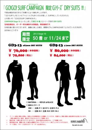 20131026_1678509.jpg