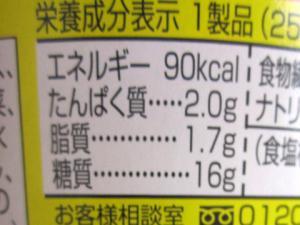 20121010_4.jpg