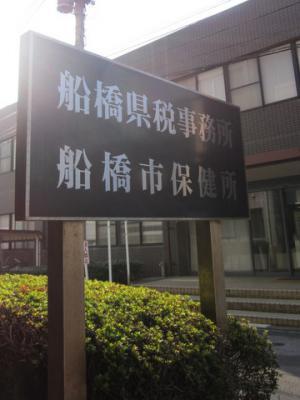 20121106_1.jpg