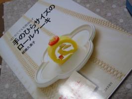 20121224_2.jpg