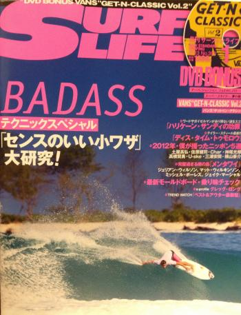 SURFIN' LIFE Jan.2013