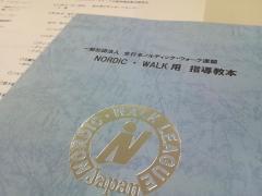 NA講習会 (1)_600