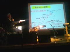 仁太坊生誕祭 (2)_600