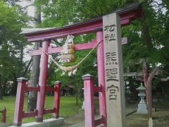 熊野宮喜良市_600