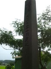 立野神社喜良市 (4)_600